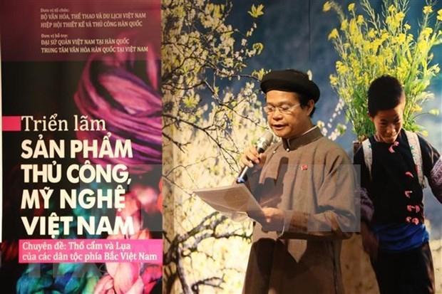 Presentan Vietnam sus productos de brocado y seda en Corea del Sur hinh anh 1