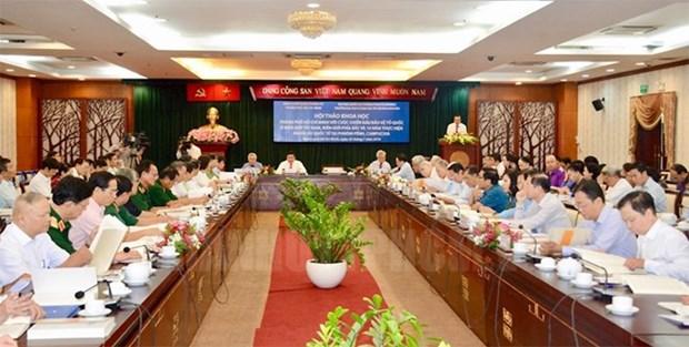 Destacan papel importante de Ciudad Ho Chi Minh en defensa de la frontera suroeste hinh anh 1
