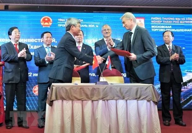 Promueven cooperacion entre provincia vietnamita y Rusia hinh anh 1