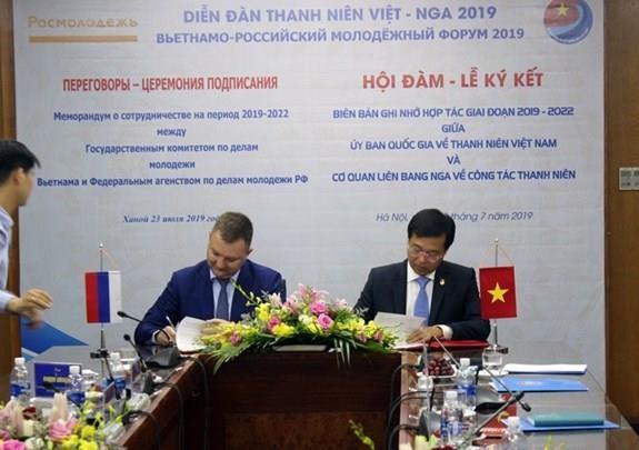 Impulsan Vietnam y Rusia cooperacion juvenil hinh anh 1