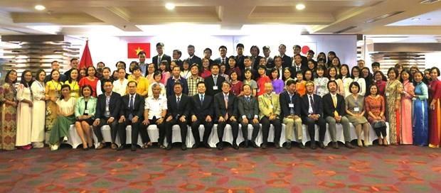 Otorgan becas a 63 funcionarios vietnamitas para participar en cursos de formacion superior en Japon hinh anh 1