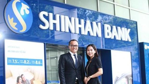 Vietnam, destino atractivo para bancos surcoreanos hinh anh 1