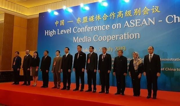 Destacan desarrollo integral de las relaciones entre China y la ASEAN hinh anh 1