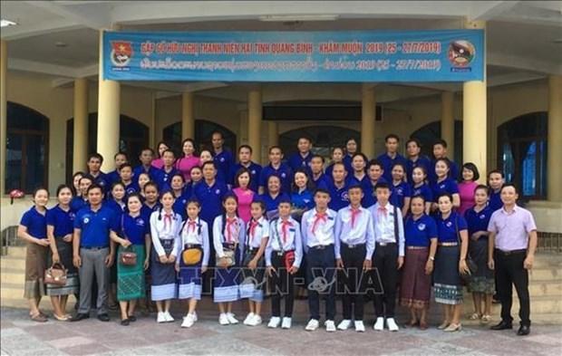 Jovenes de Vietnam y Laos estrechan lazos hinh anh 1