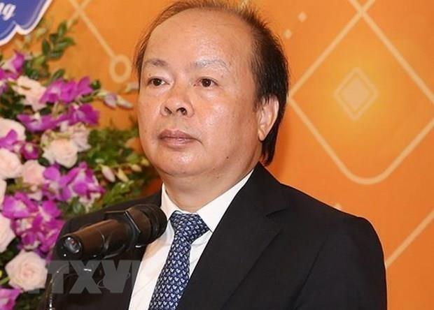 Aplican medida disciplinaria a viceministro de Finanzas de Vietnam hinh anh 1