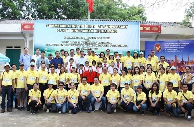 Realiza la embajada tailandesa en Vietnam actividades caritativas en provincia de Thai Nguyen hinh anh 1