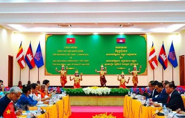 Profundizan Vietnam y Camboya nexos de amistad hinh anh 1