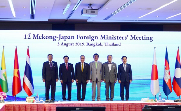 Vietnam participa en Conferencia Ministerial de Cooperacion Mekong-Japon hinh anh 1