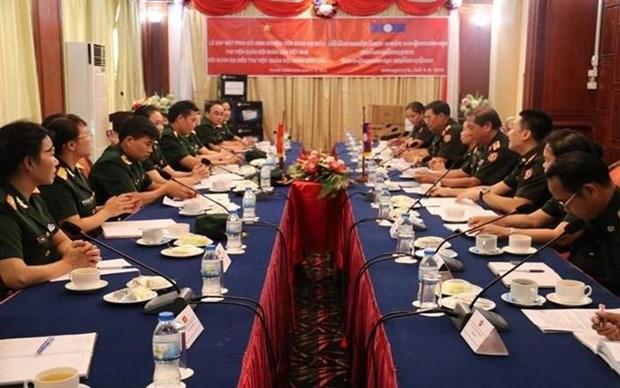 Vietnam y Laos estrechan cooperacion en bibliotecologia militar hinh anh 1