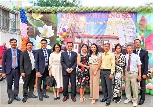 Profundizan vietnamitas residentes en Ucrania conocimientos sobre su Patria hinh anh 1