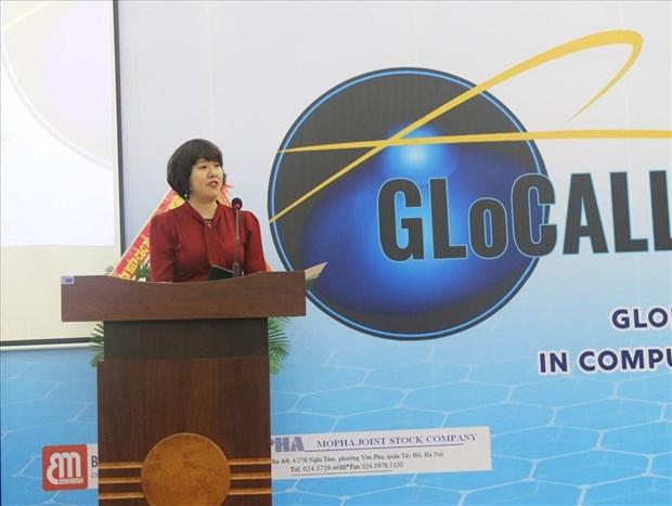 Estimulan aplicacion de tecnologias informaticas en ensenanza de lenguas extranjeras en Vietnam hinh anh 1