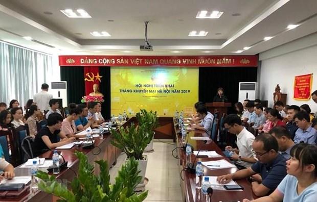 Se ofreceran importantes descuentos en mes de promocion de Hanoi hinh anh 1