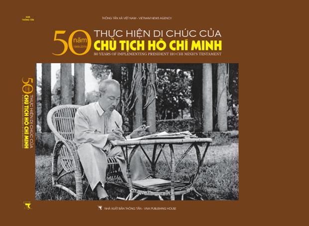 Presentan libro ilustrado sobre cumplimiento del testamento de Ho Chi Minh hinh anh 1