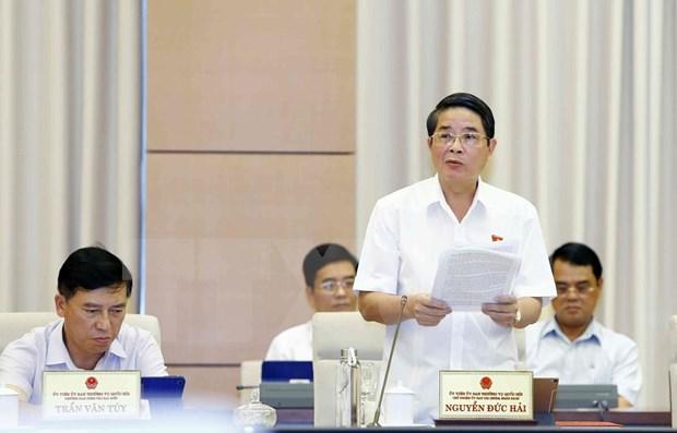 Revisa Comite Permanente del Parlamento vietnamita funcionamiento de fondos financieros hinh anh 1