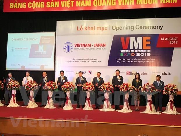 Muestran exhibiciones tecnologias avanzadas en industria auxiliar en Vietnam hinh anh 1