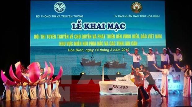 Inician en Vietnam concurso sobre soberania en el mar e islas hinh anh 1