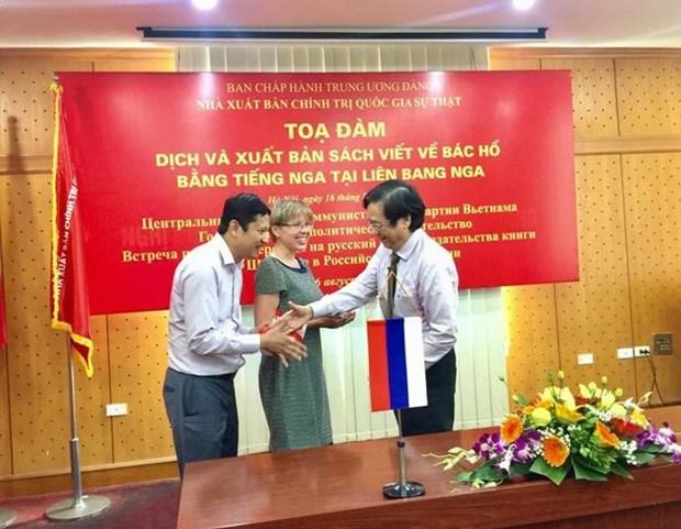 Publicaran en Rusia libro sobre el Testamento del Presidente Ho Chi Minh hinh anh 1