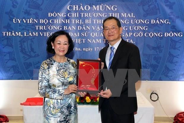Inicia jefa del Departamento de Movilizacion de Masas del Partido Comunista de Vietnam visita a Qatar hinh anh 1