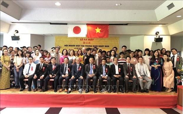 Fundan Asociacion de Vietnamitas en region de central surena de Japon hinh anh 1