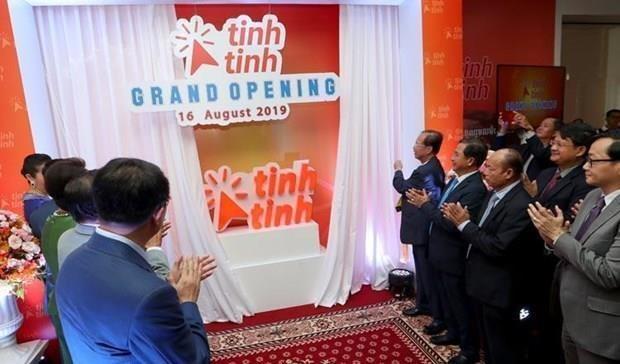 Lanzan mayor plataforma de compras en linea de Camboya hinh anh 1