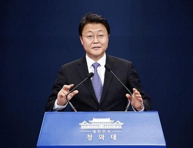 Corea del Sur y ASEAN cooperan por prosperidad comun hinh anh 1
