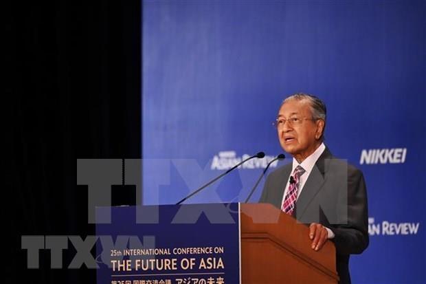 Primer ministro de Malasia realizara visita oficial a Vietnam hinh anh 1