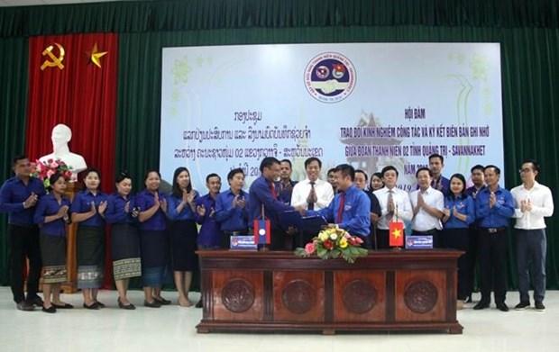 Intensifican organizaciones juveniles de Vietnam y Laos intercambio de experiencias hinh anh 1