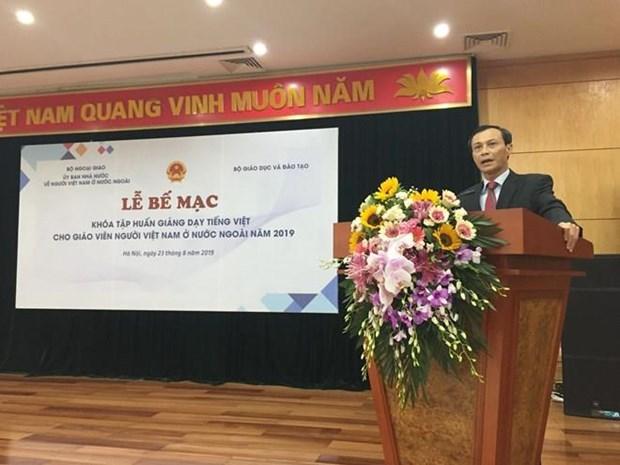 Cierra curso de capacitacion para maestros de idioma vietnamita hinh anh 1