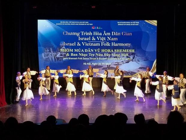 Presentan en Vietnam danzas folkloricas de Israel hinh anh 1