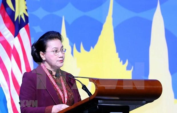 Ratifica Vietnam compromiso con la consolidacion de la AIPA hinh anh 1