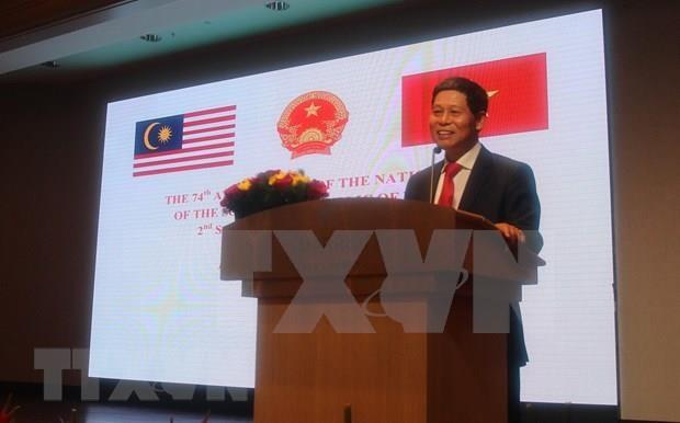 Ampliara visita del primer ministro de Malasia a Vietnam la cooperacion bilateral hinh anh 1