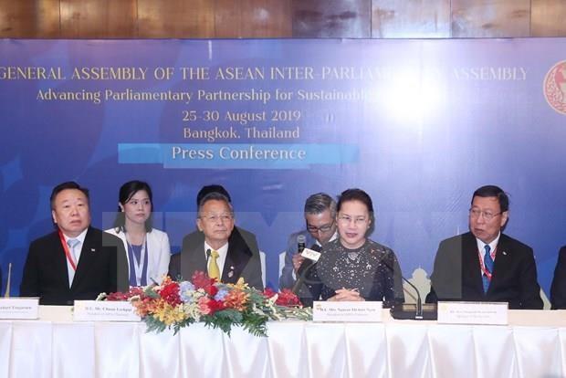 Asumira Vietnam presidencia de AIPA 41 hinh anh 1