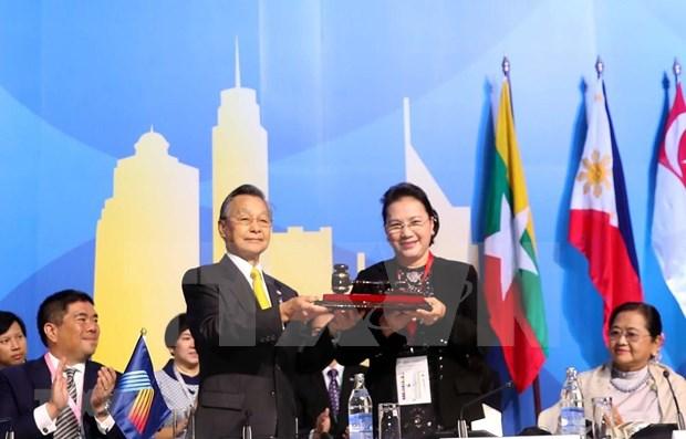 Vietnam se compromete a realizar mayor esfuerzo en desempeno del presidente de AIPA hinh anh 1