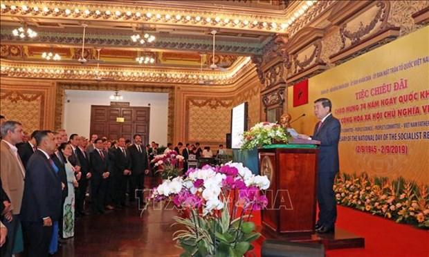 Ofrece Ciudad Ho Chi Minh banquete a invitados extranjeros por el Dia Nacional hinh anh 1