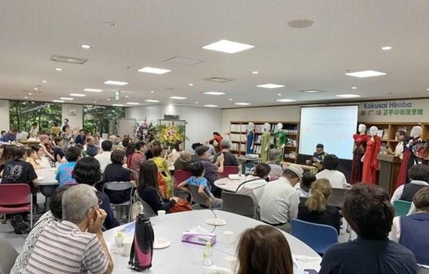 Realiza evento cultural sobre tradicion vietnamita en ciudad japonesa Fukuoka hinh anh 1