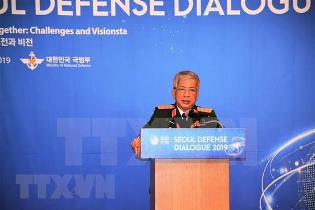 Llama Vietnam a esfuerzos conjuntos para garantizar seguridad cibernetica hinh anh 1