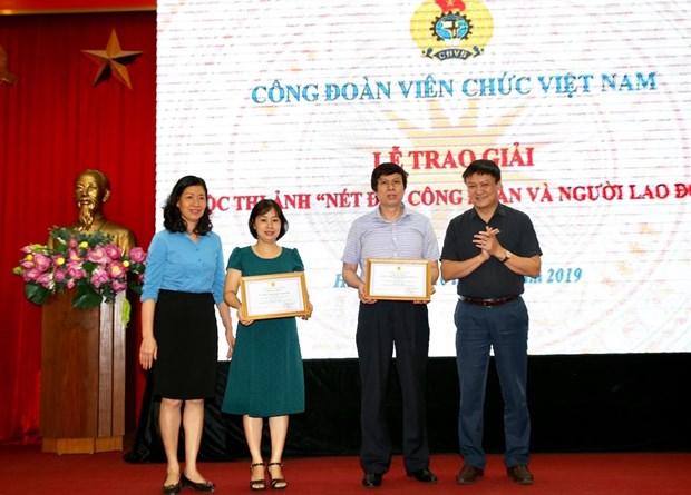 Premian obras fotografias mas destacadas sobre belleza de trabajadores vietnamitas hinh anh 1