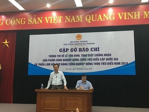 Destacaran mejores productos industriales para zonas rurales vietnamitas hinh anh 1
