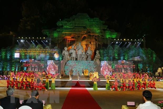 Realizan en Vietnam exhibicion del Patrimonio Cultural Nacional hinh anh 1