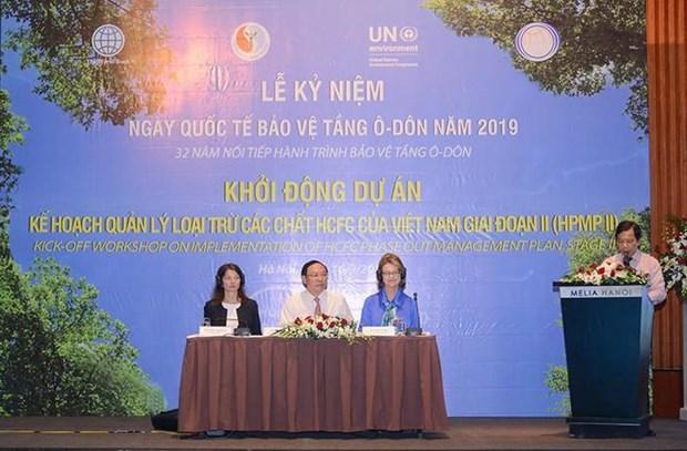 Debaten en Vietnam acerca de avances en proteccion de la ozonosfera hinh anh 1
