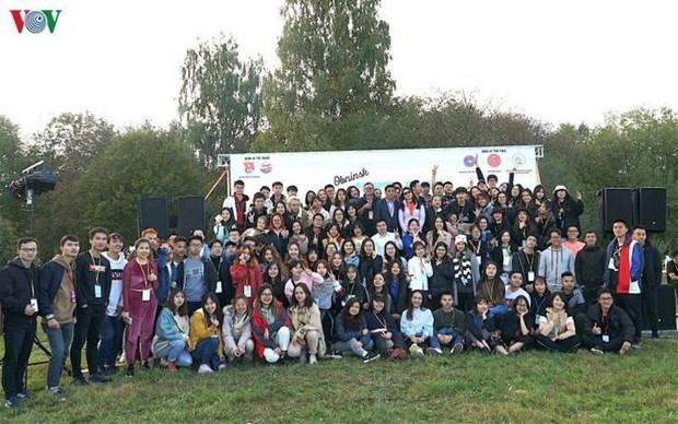 Participan estudiantes vietnamitas en Campamento de Verano en Rusia hinh anh 1