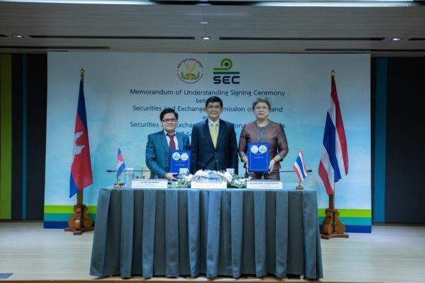 Firman Tailandia y Camboya un acuerdo sobre conexion de mercados de capitales hinh anh 1