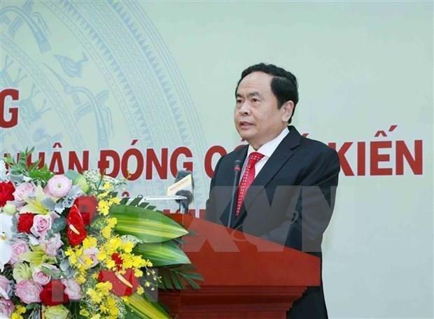 Contribuira Frente de la Patria de Vietnam a fomentar la unidad nacional hinh anh 1