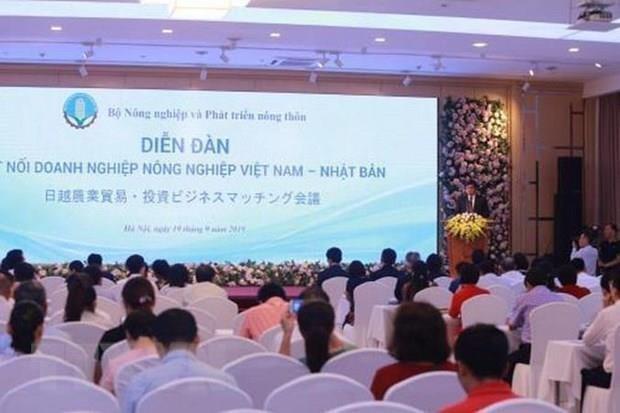 Promueven ampliacion de la conexion entre empresas agropecuarias vietnamitas y japonesas hinh anh 1