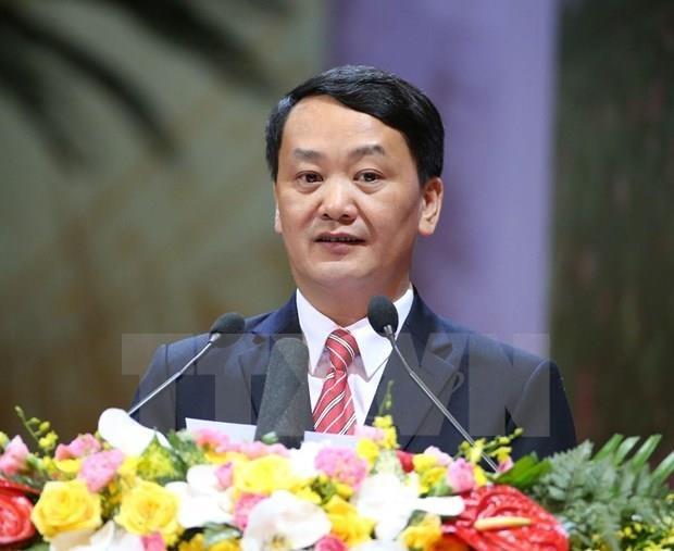 Destacan papel del Frente de la Patria de Vietnam en supervision social y construccion partidista hinh anh 1