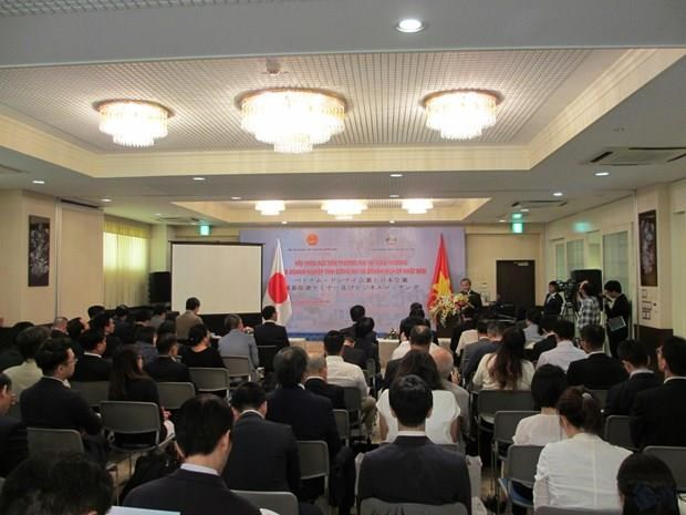 Asegura provincia vietnamita de Dong Nai optimas condiciones para inversionistas hinh anh 1