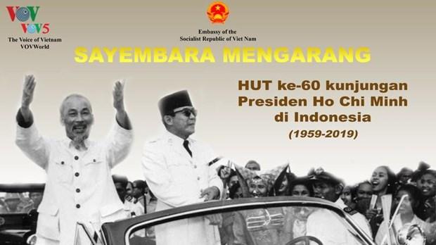 Convoca en Indonesia concurso de escritura sobre Presidente Ho Chi Minh hinh anh 1