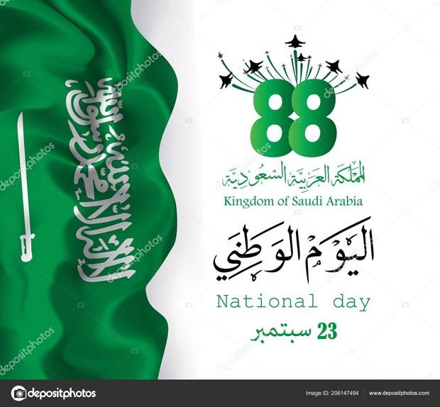 Felicita Vietnam a Arabia Saudita por su Dia Nacional hinh anh 1
