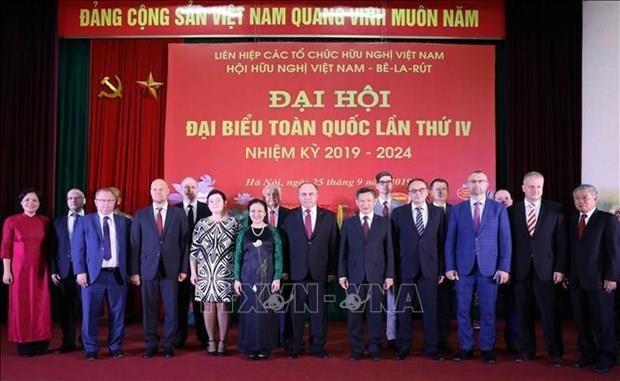 Profundizan Vietnam y Belarus los nexos de amistad hinh anh 1