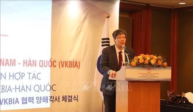 Debuta Asociacion de Inversionistas y Empresarios Vietnam – Corea del Sur hinh anh 1